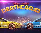 Смертоносные машины